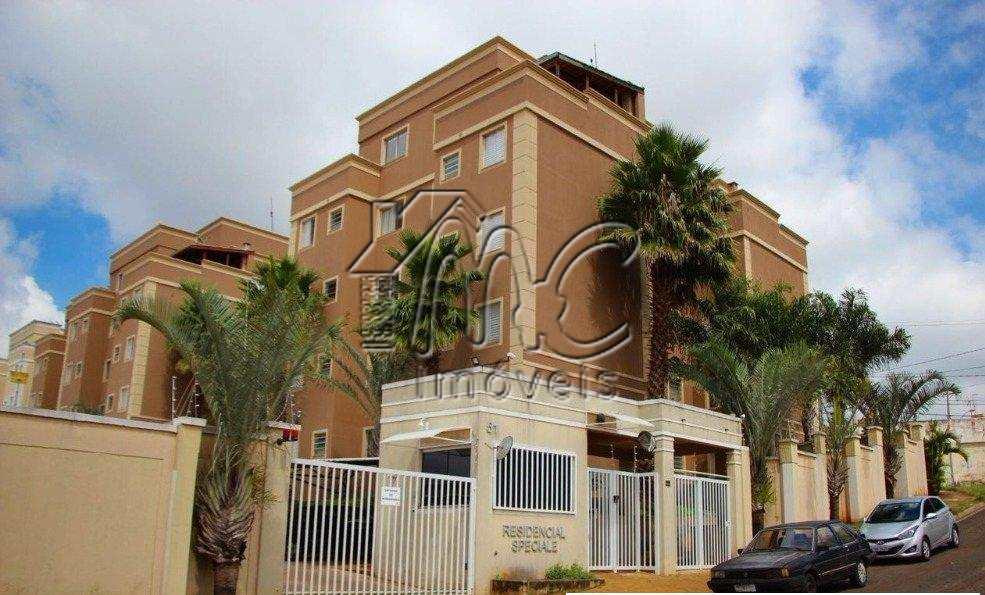Condomínio em Sorocaba, no bairro Jardim Ipanema