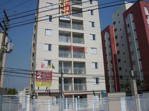 Apartamento, código 5322 em São Paulo, bairro Cidade Nova São Miguel