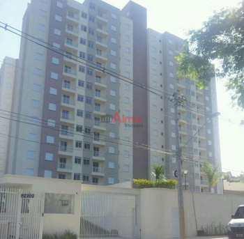 Apartamento, código 7041 em São Paulo, bairro Guaianazes