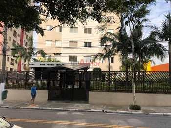 Apartamento, código 7093 em São Paulo, bairro Vila Ema