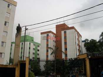 Apartamento, código 7159 em São Paulo, bairro Vila Carmosina