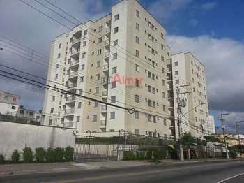 Apartamento, código 7321 em São Paulo, bairro Vila Nova Curuçá