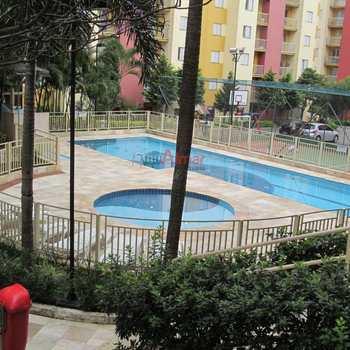 Apartamento em São Paulo, bairro Parada XV de Novembro