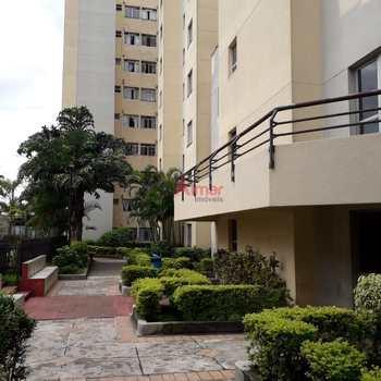 Apartamento em São Paulo, bairro Ermelino Matarazzo