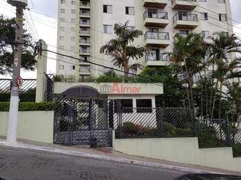 Apartamento, código 7447 em São Paulo, bairro Tatuapé