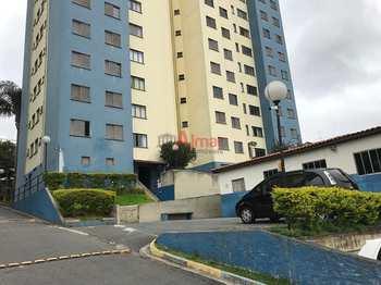 Apartamento, código 8418 em São Paulo, bairro Guaianazes