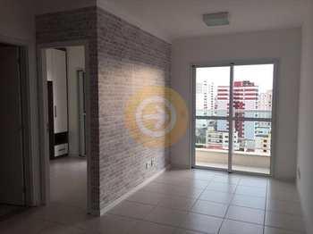 Apartamento, código 7280 em Bauru, bairro Vila Nova Cidade Universitária