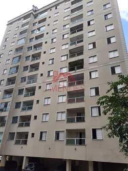 Apartamento, código 4063 em São Paulo, bairro Vila Suzana