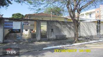 Terreno, código 1689 em São Paulo, bairro Itaquera