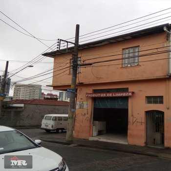 Loja em São Paulo, bairro Vila Invernada