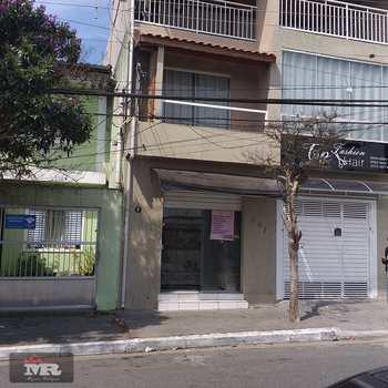 Salão, código 2033 em São Paulo, bairro Vila Carmosina