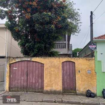 Sobrado, código 2070 em São Paulo, bairro Vila Progresso (Zona Leste)
