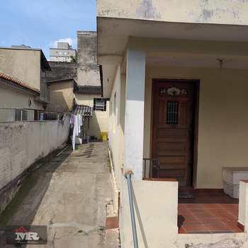 Casa, código 2082 em São Paulo, bairro Itaquera