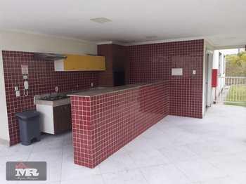 Apartamento, código 2104 em São Paulo, bairro Vila Cosmopolita