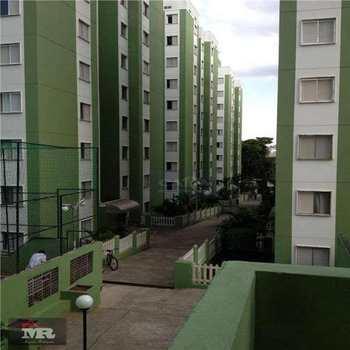 Apartamento, código 2114 em São Paulo, bairro Vila Carmosina