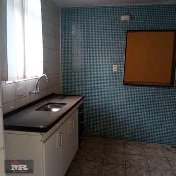 Apartamento em São Paulo, bairro Jardim São Paulo(Zona Leste)