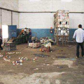 Loja em São Vicente, bairro Cidade Naútica