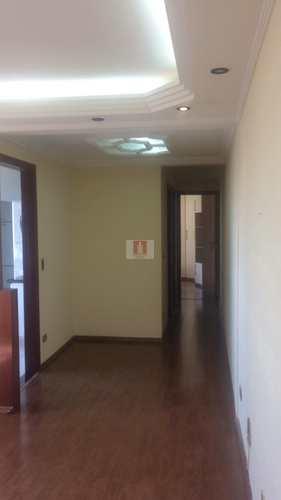 Apartamento, código 1095 em São Paulo, bairro Vila Prudente