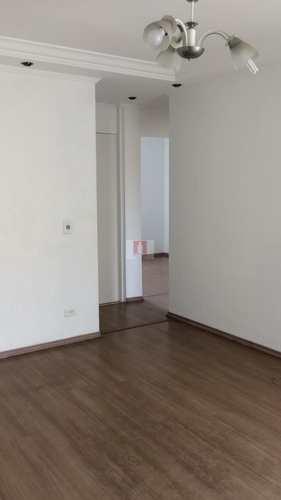 Apartamento, código 1163 em São Paulo, bairro Vila Alpina