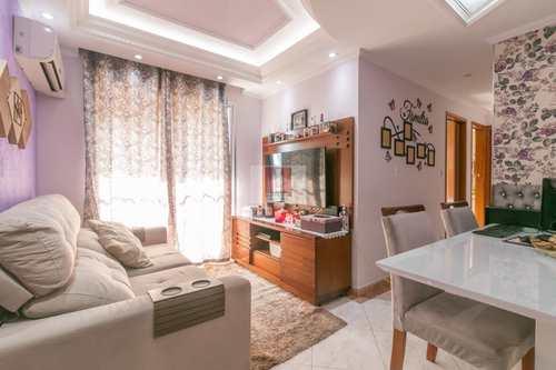 Apartamento, código 1190 em São Paulo, bairro Mooca