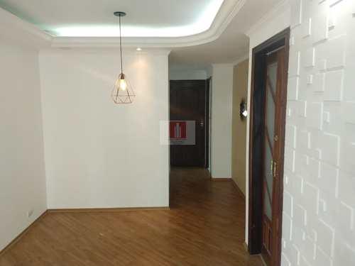 Apartamento, código 1200 em São Paulo, bairro Vila Formosa