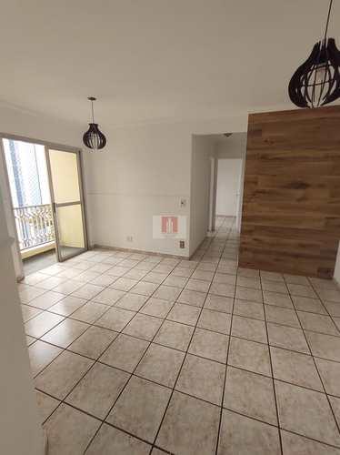 Apartamento, código 1280 em São Paulo, bairro Vila Alpina