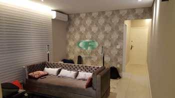 Apartamento, código 1588265 em Santos, bairro Estuário
