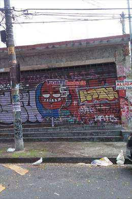 Prédio, código 42878101 em São Paulo, bairro Santana