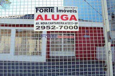 Casa Comercial, código 42870601 em São Paulo, bairro Casa Verde
