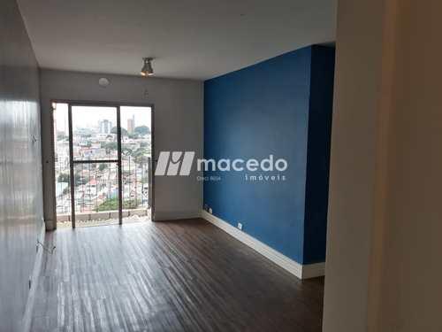 Apartamento, código 5397 em São Paulo, bairro Vila Ipojuca