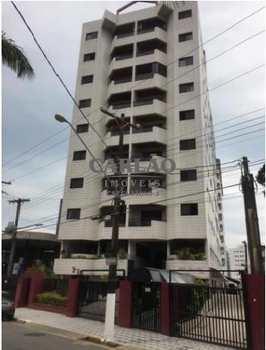 Apartamento, código 351941 em Mongaguá, bairro Vila Vera Cruz