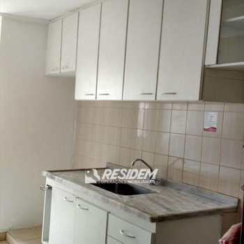 Apartamento em Bauru, bairro Jardim Carvalho