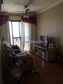 Apartamento, código 9581 em São Paulo, bairro Vila Matilde