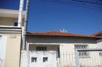 Casa, código 2205 em São Paulo, bairro Vila Sônia