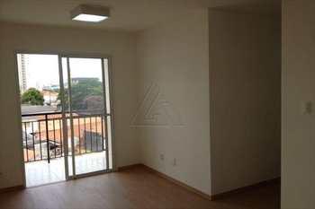 Apartamento, código 857 em São Paulo, bairro Jardim Monte Kemel