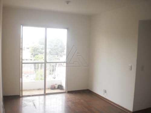 Apartamento, código 564 em São Paulo, bairro Jardim Monte Kemel