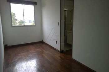 Apartamento, código 331 em São Paulo, bairro Ferreira