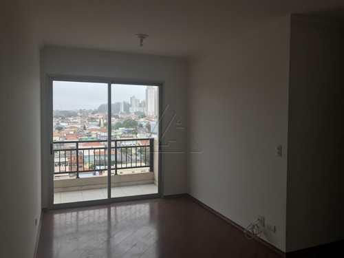 Apartamento, código 2258 em São Paulo, bairro Jardim Monte Kemel