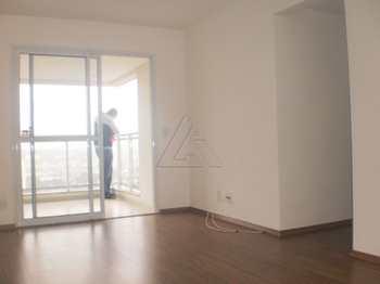 Apartamento, código 2264 em São Paulo, bairro Vila Sônia