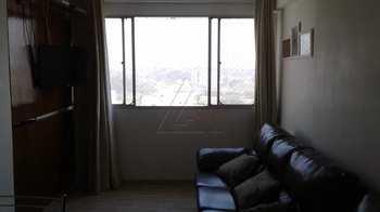 Apartamento, código 2388 em São Paulo, bairro Jardim Monte Kemel