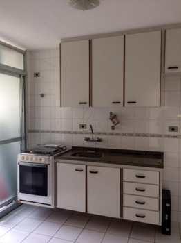 Apartamento, código 2507 em São Paulo, bairro Jardim Monte Kemel