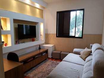 Apartamento, código 2523 em São Paulo, bairro Jardim Monte Kemel