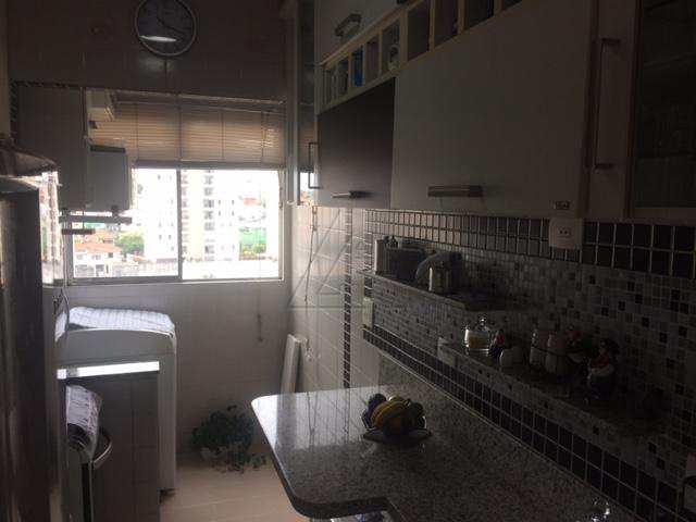 Apartamento em São Paulo, no bairro Ferreira