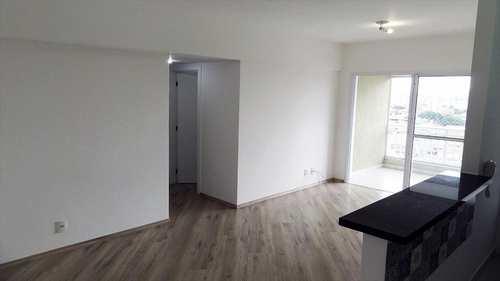 Apartamento, código 15465 em São Paulo, bairro Vila Suzana
