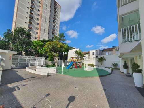 Apartamento, código 6057 em São Paulo, bairro Vila Campestre