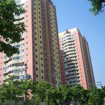 Empreendimento, código 25 em São Bernardo do Campo, no bairro Jardim Chácara Inglesa