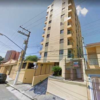 Empreendimento em São Bernardo do Campo, no bairro Santa Terezinha