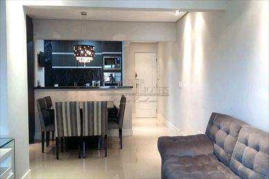Apartamento, código 2495 em São Bernardo do Campo, bairro Jardim Chácara Inglesa