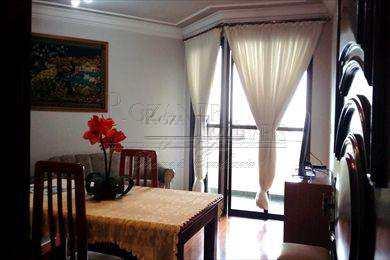 Apartamento, código 2467 em São Bernardo do Campo, bairro Vila Euclides