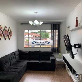 Apartamento em São Paulo, bairro Vila Santa Clara